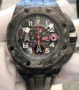 Audemars Piguet Royal Oak Offshore Chronograph Team Alinghi Forged Carbon